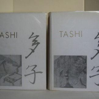 Tashi - Le roman de celle qui épousa deux empereurs (NIDAI NO KISAKI) (1140-1202)